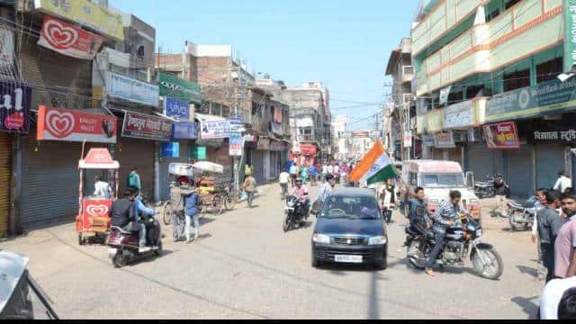 bhagalpur market closed against pulwama terror attack and favour of shaheed jawans