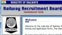 rrb group d result date and time