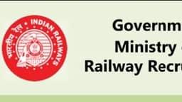 RRB Group D Result: रेलवे ग्रुप डी परिणाम का इंतजार, आरआरबी ने जारी किया नोटिस