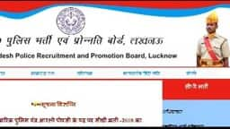 up police constable recruitment 2018 result