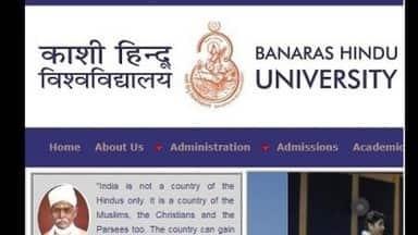 vacancy in BHU