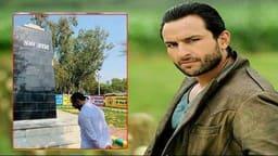 saif ali khan (image credit instagram)