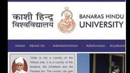 vacancy in BHU