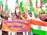 जगदीशपुर में सोमवार को आक्रोश मार्च निकालते एनडीए कार्यकर्ता।