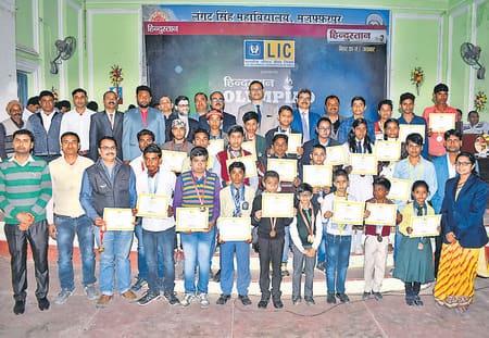 हिन्दुस्तान ओलंपियाड में सम्मानित हो चहके बच्चे