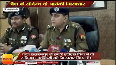 UP NEWS: A terror suspect arrested of Jaish-e-Mohammad by ATS Deoband in Uttar Pradesh