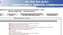 UPSC Civil Services 2019 notification