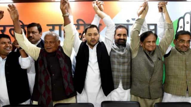 Bihar Grand Alliance(Photo:HT)