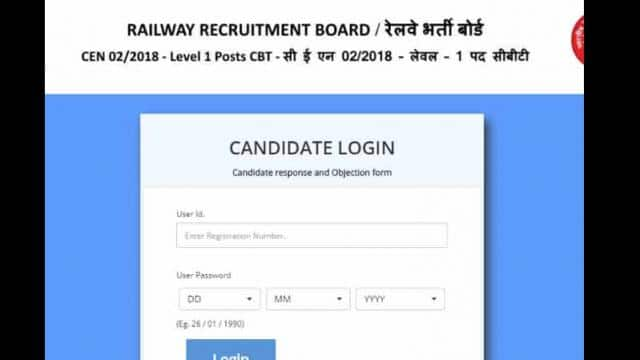 rrb, rrb group d, rrb group d result, rrb result, rb group d result declared