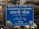 chandni chowk  photo credit   google