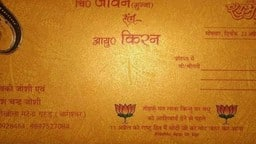 appeal to vote for bjp in wedding card