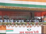 congress president rahul gandhi  who are sitting on stage with congress leaders in purnia rangbh par