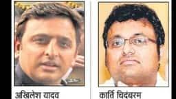 akhilesh yadav and karti chidambaram