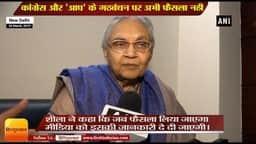 दिल्ली : कांग्रेस, आप गठबंधन पर अभी अंतिम फैसला नहीं