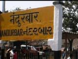nandurbar photo indian railway