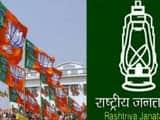 bjp and rjd flag
