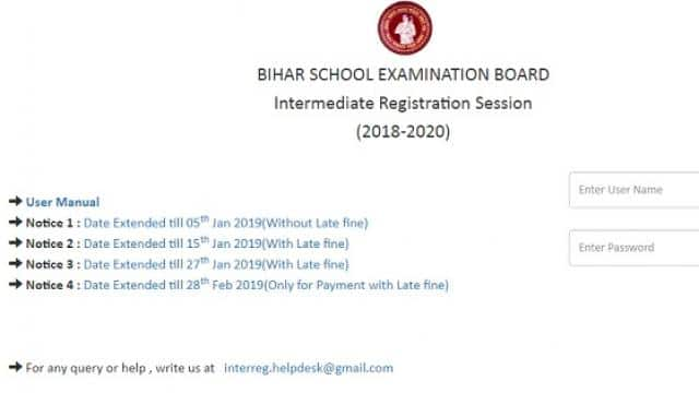 bihar board 12th result 2019: bseb bihar board 12th result releasing