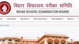 Bihar Board Matric Sent up datesheet 2019: बिहार बोर्ड मैट्रिक की सेंटअप परीक्षा 7 नवंबर से, देखें पूरी डेटशीट