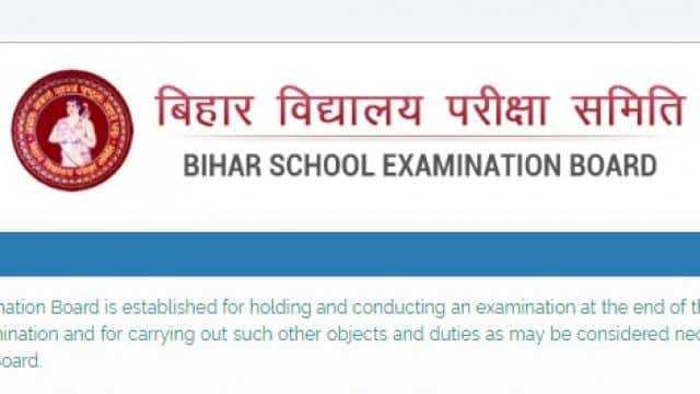 bihar board 10th result date and time