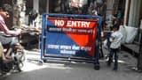 मीना बाजार में ई-रिक्शाओं के प्रवेश पर लगी रोक