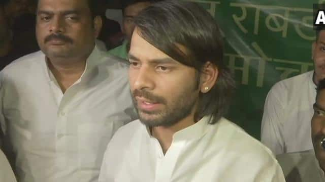 tej pratap yadva launches new party  ani