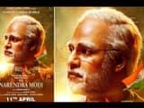 pm narendra modi release date