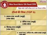 bihar board 10th toppers list 2019