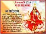 maa durga  navratri  april 2019