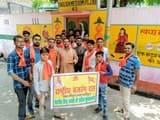 बजरंगदल के कार्यकर्ताओं ने किया नव संवत्सर का स्वागत