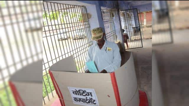 bhagalpur lok sabha seat  government employees given vote by  postal ballot paper before going elec