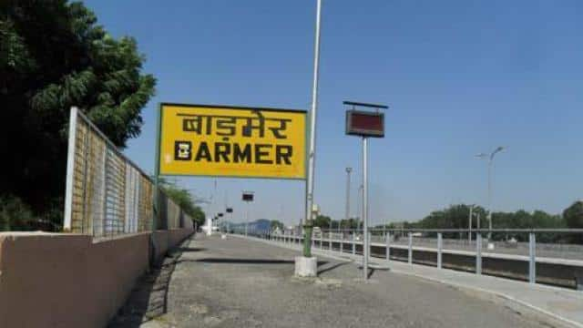 barmer lok sabha election