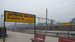 अब अलीगढ़ का नाम बदलने की तैयारी, जानिए क्या होगा नया नाम