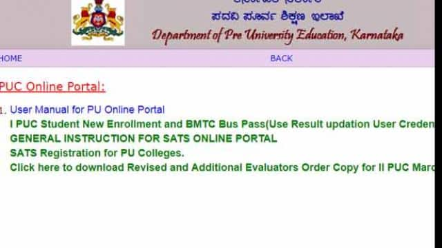 2nd puc results 2019  puc results 2019 date  www pue kar nic in 2019 result  karresults nic in 2019