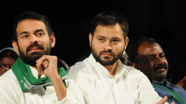 Image result for tej pratap yadav
