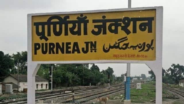 purnea