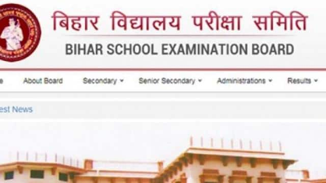 schedule of bseb bihar board 12th compartment  special exam 2019