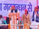 akhilesh yadav in lakhimpur kheri  photo-hindustan