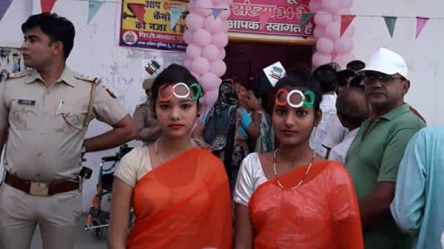 pink booth in firozabad