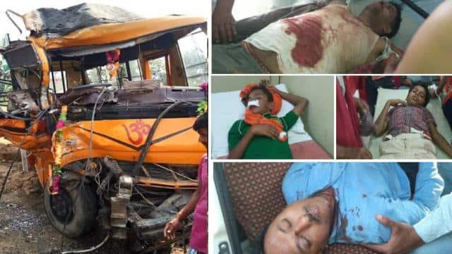 bhagalpur  uncontrolled highwa collided to dav school bus at kahalgaon in which including four child