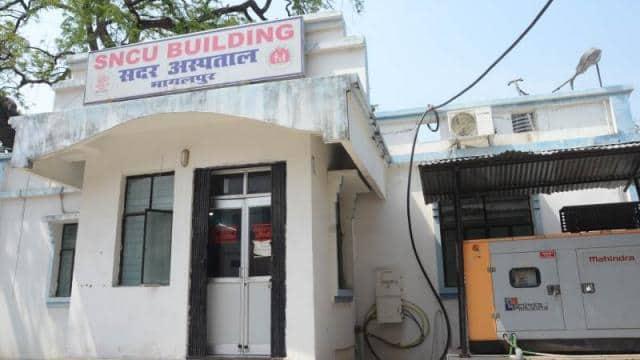 bhagalpur  sadar hospital
