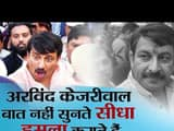 exclusive interview of manoj tiwari