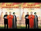 ram ki janambhoomi