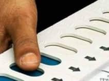 EVM को लेकर विपक्ष कर रहा हंगामा, जानें क्या है चुनाव आयोग के दावे