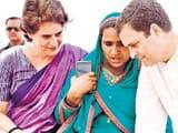 rahul and priyanka together in amethi  photo - hindustan