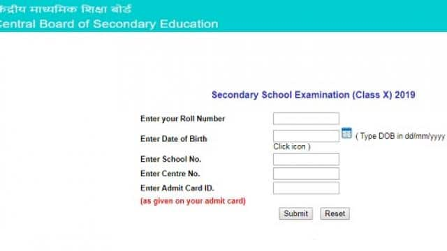 cbse 10th result 2019 check now