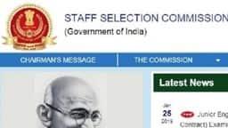 SSC GD Constable 2019: कल आएगा सिपाही भर्ती का रिजल्ट