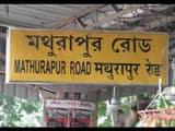 mathurapur