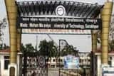 आईआईटी कानपुर से एमएमएमयूटी अब मिल कर करेंगे शोध