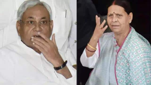 nitish kumar and rabri devi