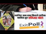 loksabha exit polls 2019                 - exit